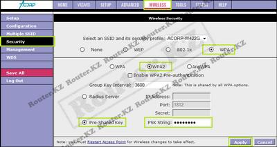 Настройка безопасности беспроводной сети Acorp W422G