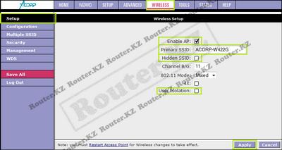 Настройка параметров беспроводной сети Acorp W422G