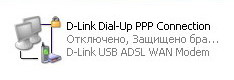 D-Link Dial-Up PPP Connection