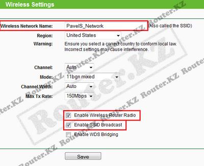 Настройка параметров беспроводной сети  TP-Link